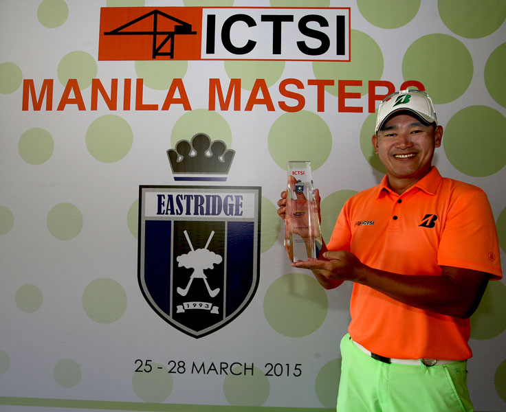 2015 manila masters champion,eastridge golf